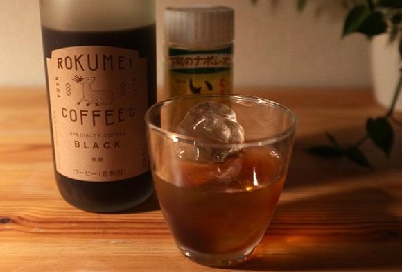 コーヒーやお酒