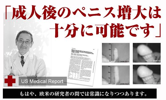ディアブロの臨床試験